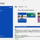 微软OneDrive网盘曾准本叫C盘