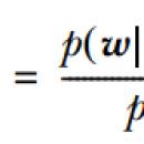 机器学习算法思想简单梳理